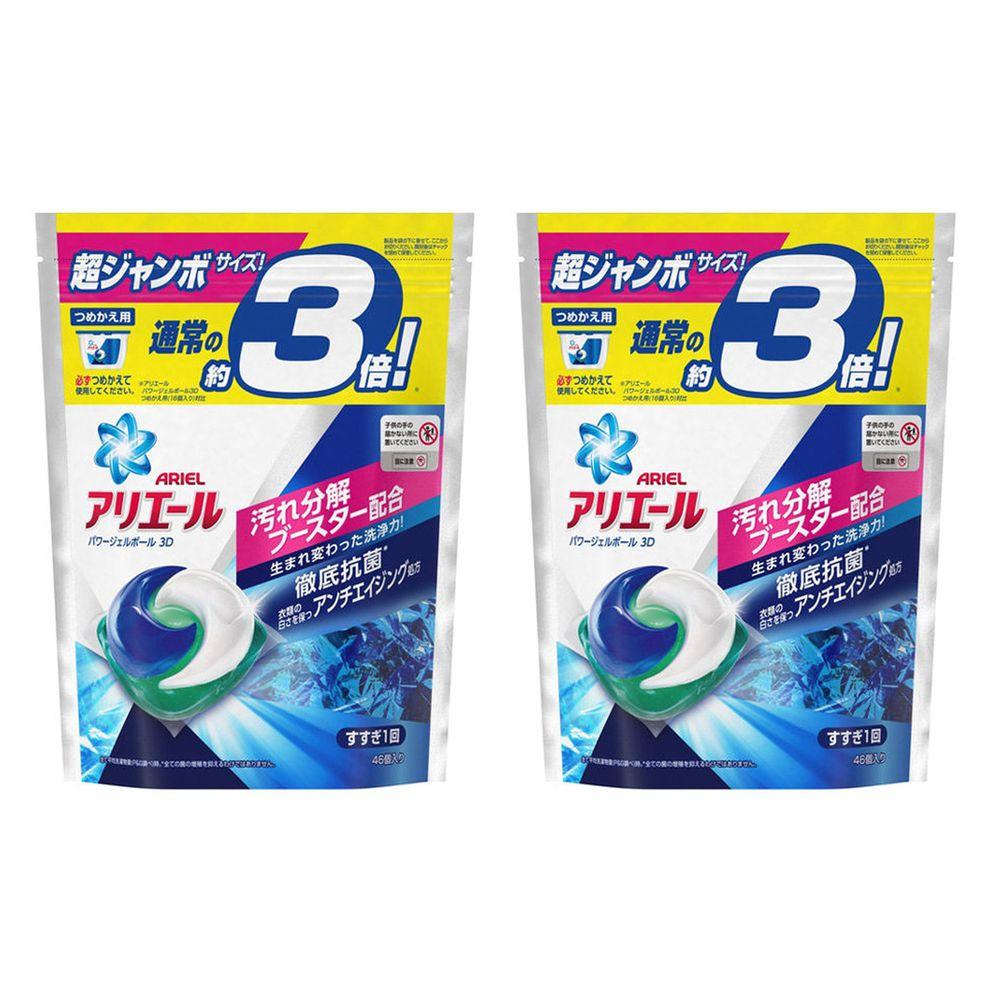日本 P&G - 2020新版 洗衣膠球-補充包-強力淨白-46顆入/袋(837g)*2
