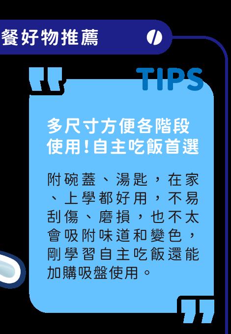 https://mamilove.com.tw/brand/1032?group_ids=6641