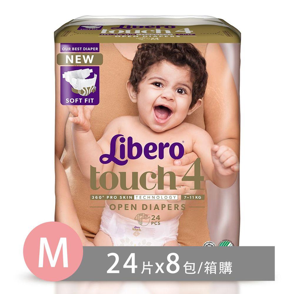麗貝樂 Libero - 嬰兒尿布/紙尿褲touch-頂級系列 (M/4號)-24片x8包