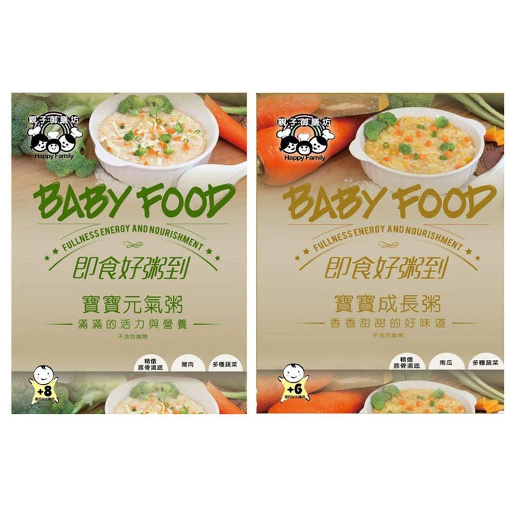 親子御膳坊 - 寶寶元氣粥150gx2包+寶寶成長粥150gx2包
