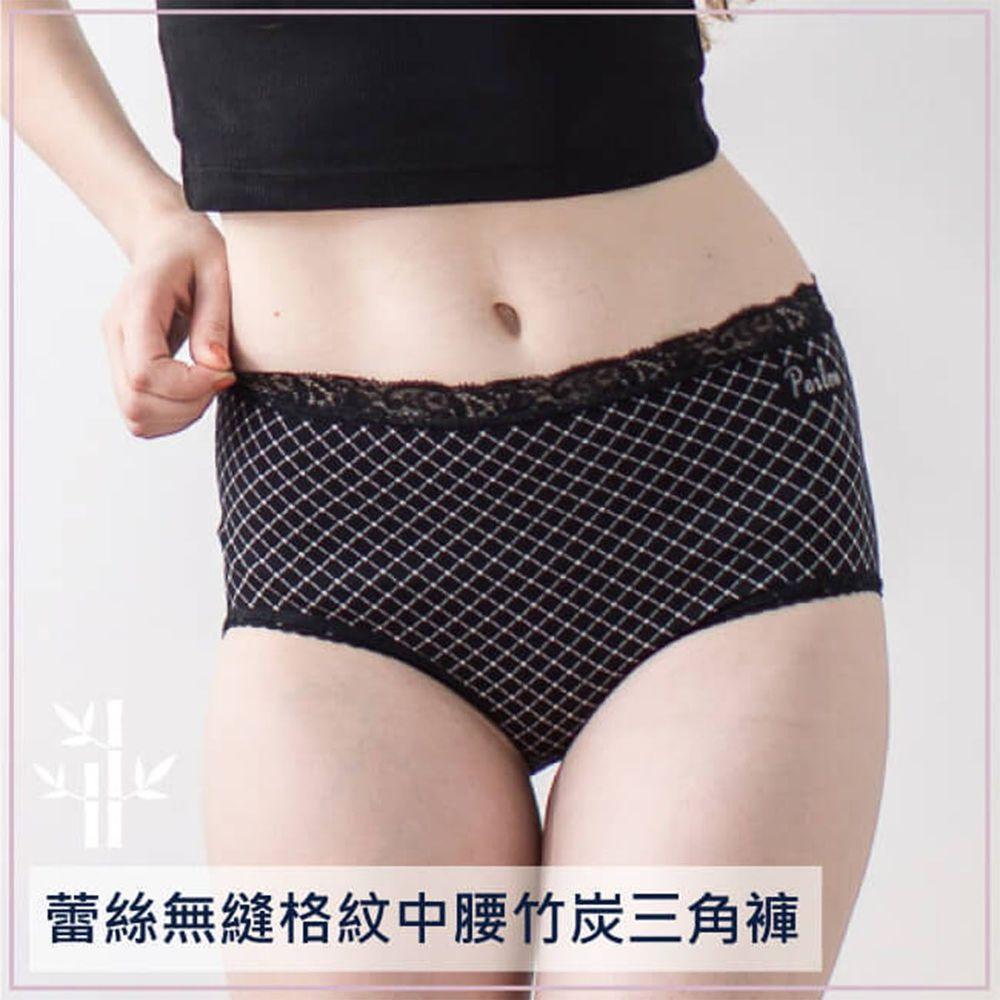貝柔 Peilou - 蕾絲無縫中腰女三角褲-格紋-黑 (Free)