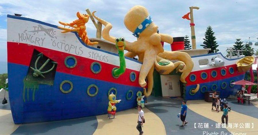 【花蓮】遠雄海洋公園:做好時間規劃,玩設施、看秀場免排隊!