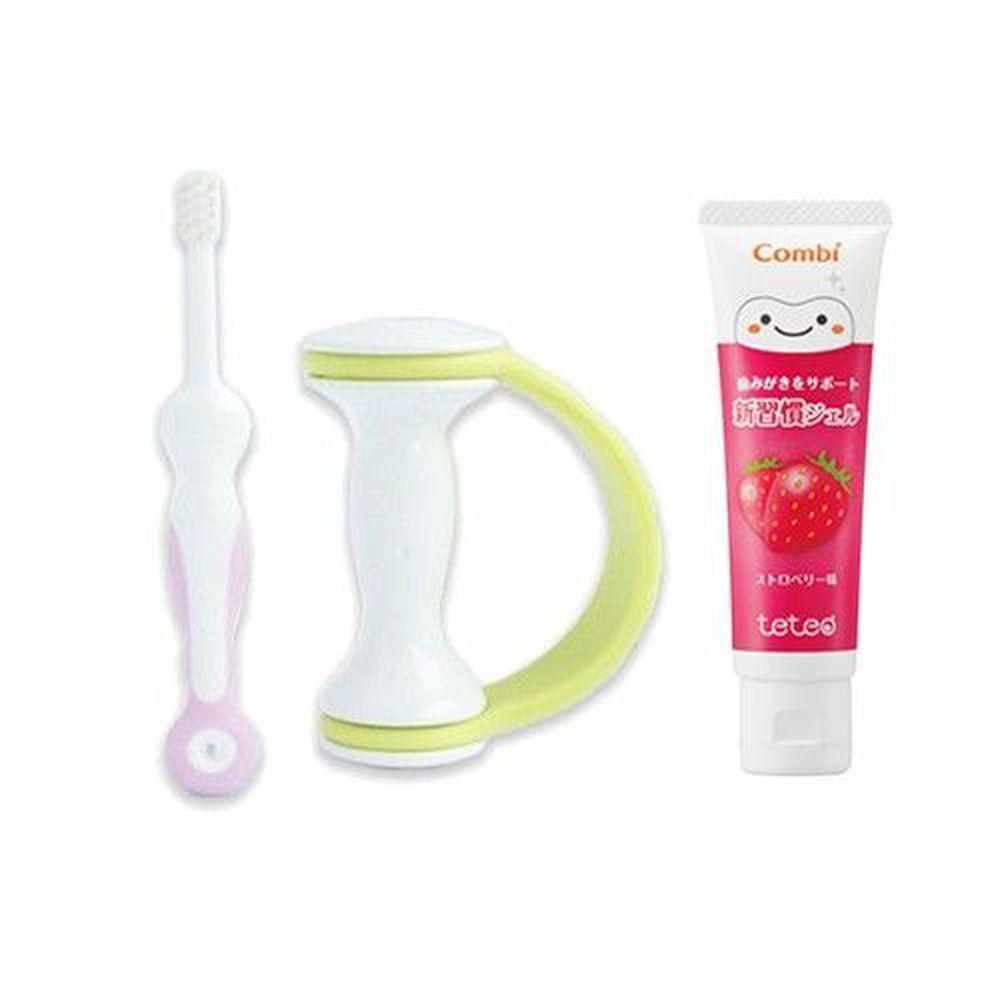 日本 Combi - teteo 握把式刷牙訓練器-2 + 1 特惠組-安心握把x1+第二階段牙刷x1+草莓牙膏x1(含氟量500ppm)