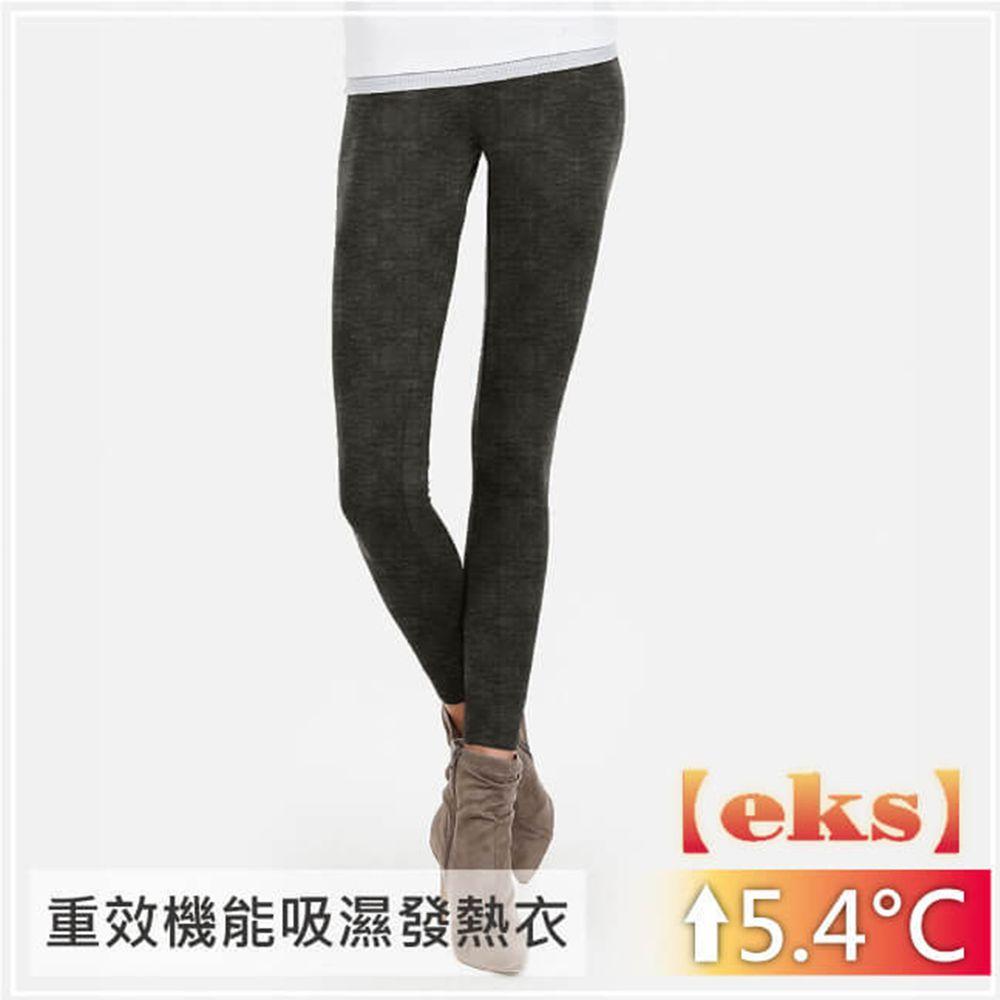 貝柔 Peilou - 貝柔EKS重效機能發熱保暖褲(女)-麻灰