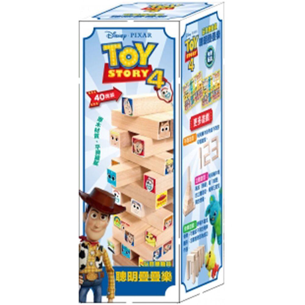 聰明疊疊樂-玩具總動員4