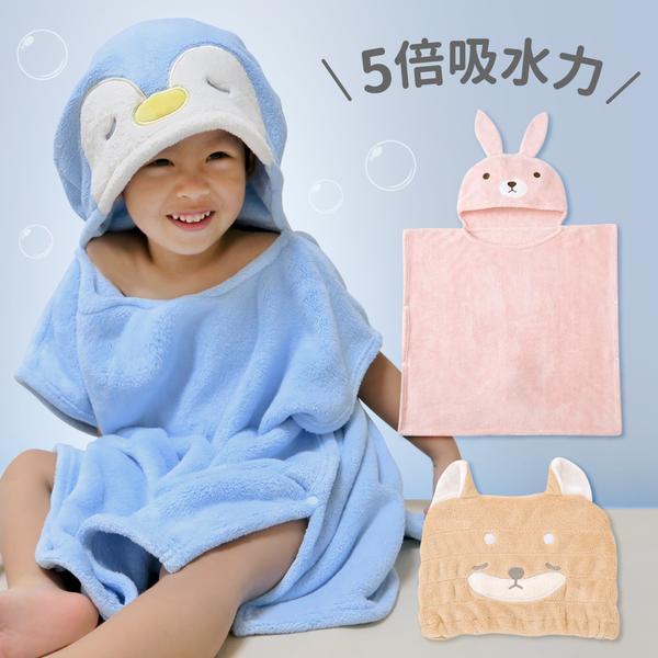 日本【吸水速乾】浴帽X浴巾