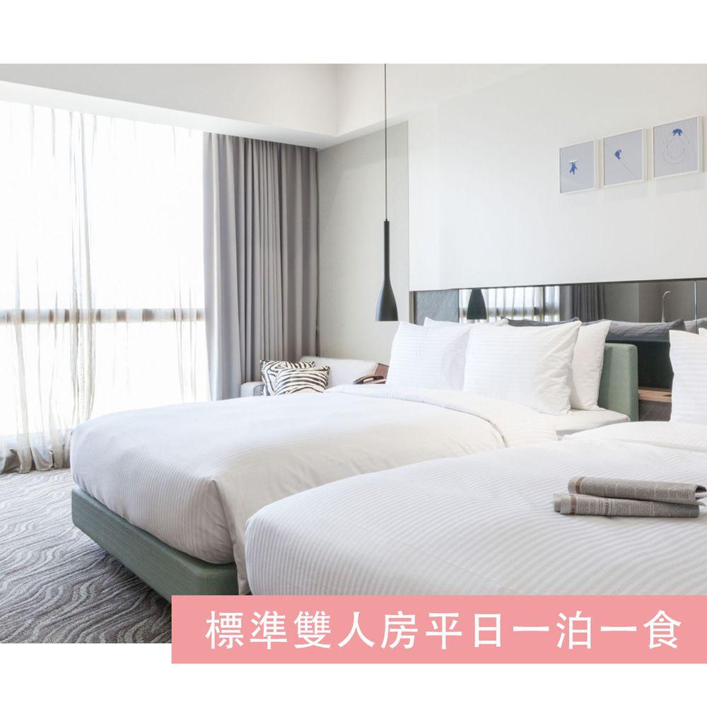 嘉義新悅花園酒店 - 標準『雙人房』平日一泊一食-電子票券特談優惠