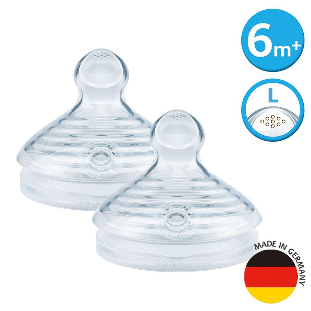 德國 NUK - 自然母感矽膠奶嘴-2號一般型6m+大圓洞-2入