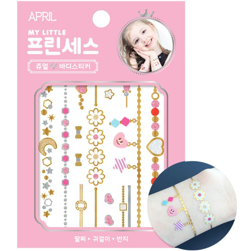 韓國 April - 兒童安全紋身手環-星光花園