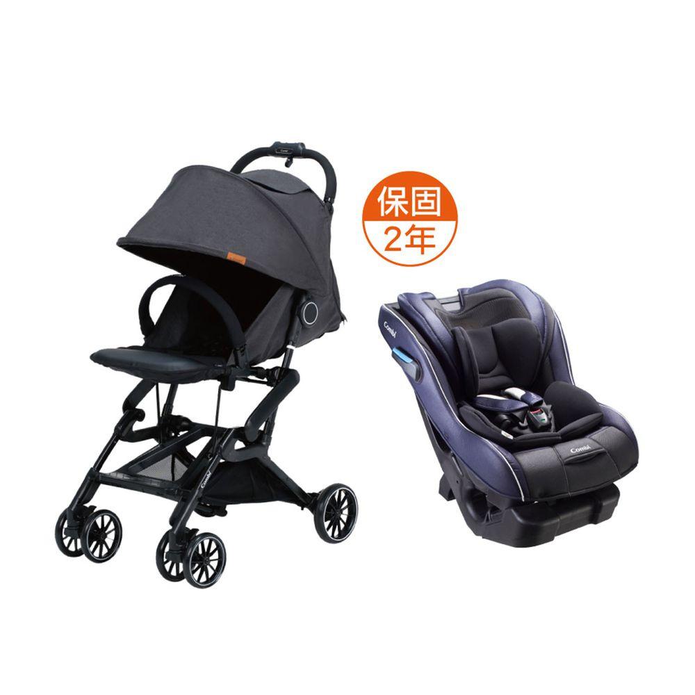 日本 Combi - 捷旅 CFS  嬰兒手推車-New Prim Long EG 普魯士藍-遼闊黑-1個月~36個月(體重15kg以下)