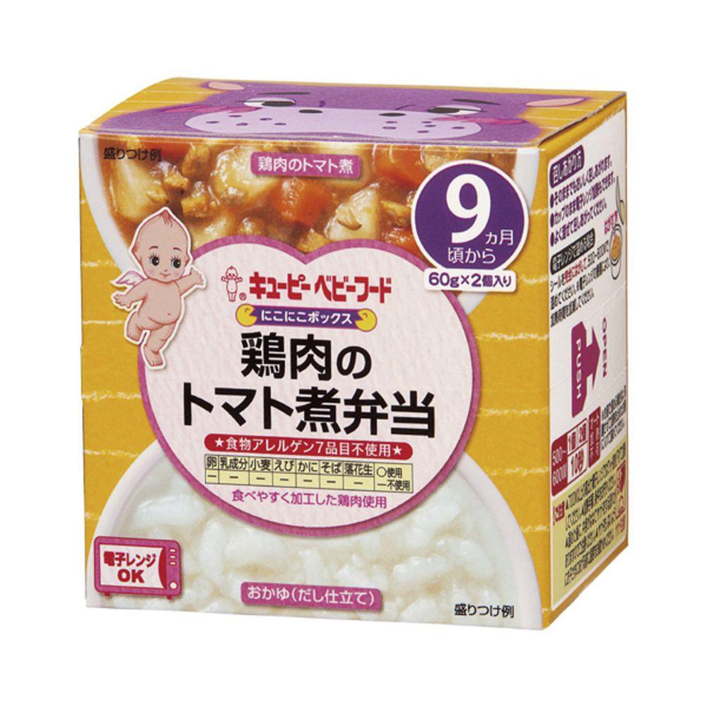 日本KEWPIE - NA-8寶寶便當-番茄野菜燉雞+昆布粥-120g