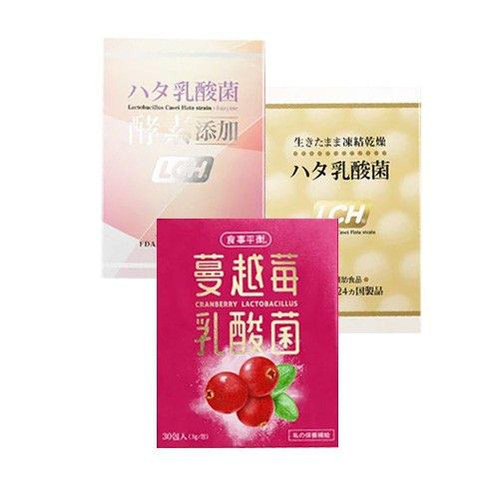 LCH - 寵愛全家人健康 一次購足組-LCH乳酸菌30入/盒*1+LCH乳酸菌酵素30入/盒*1+蔓越莓乳酸菌30入/盒*1