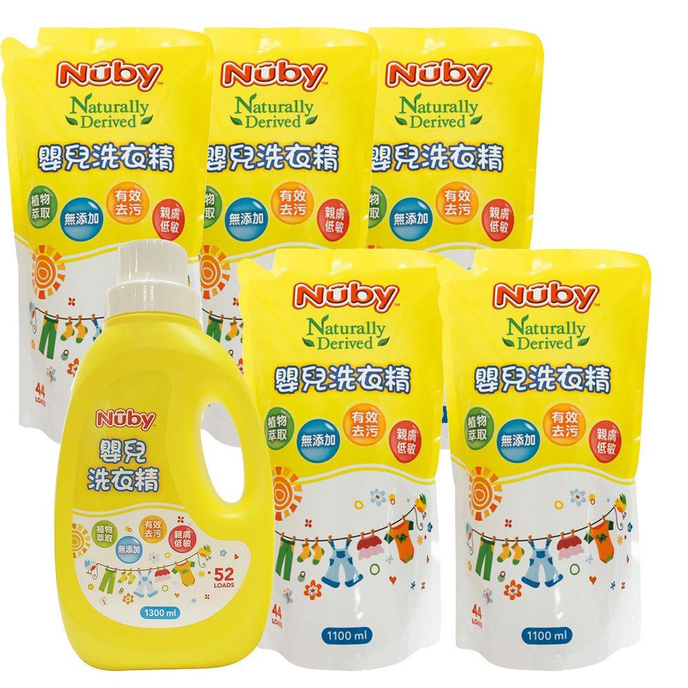 Nuby - 嬰兒洗衣精-組合包-1罐2包+3包(1300ml罐裝*1+1100ml補充包*5)