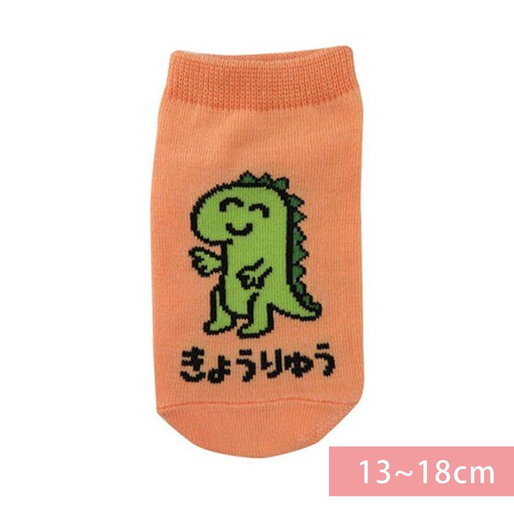 日本 OKUTANI - 童趣日文插畫短襪-恐龍-橘 (13-18cm(3-6y))