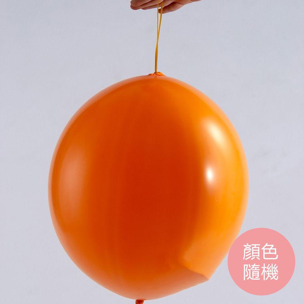 大倫氣球 - 16吋碰碰球4入裝-顏色隨機