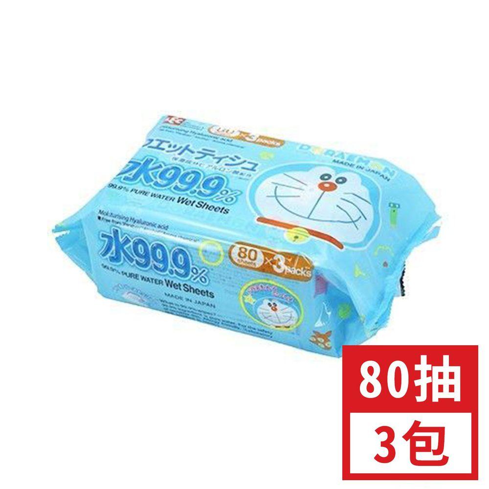 日本 LEC - 純水 99.9% 濕紙巾-ドラえもん 哆啦A夢-80抽x3包入