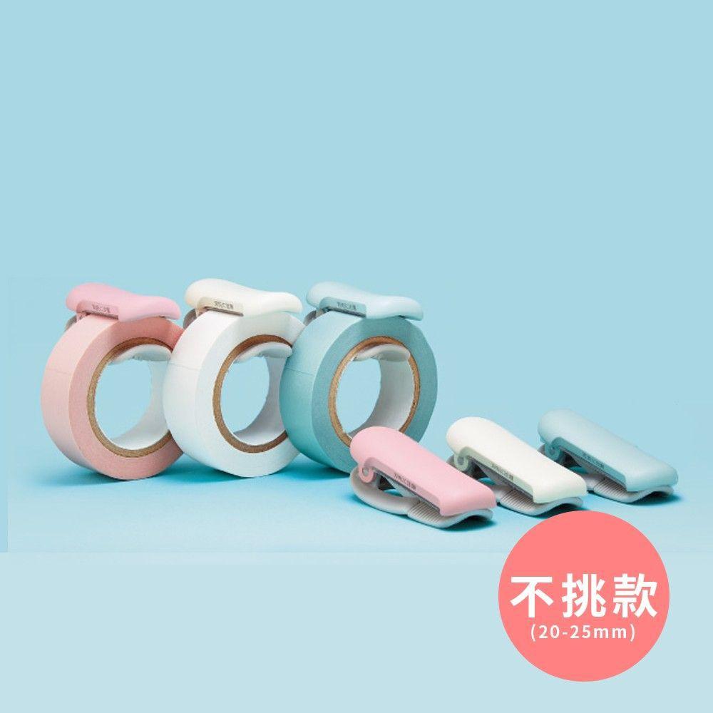 日本文具代購 - KOKUYO 紙膠帶切割器(不挑色)-(20-25mm)