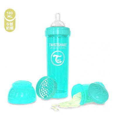 時尚彩虹奶瓶-附奶嘴頭-土耳其藍 (S [2個月起])-180ml