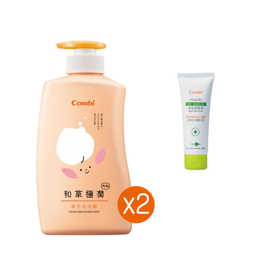 日本 Combi - 和草極潤plus-親親寶貝呵護組-泡泡露-500mlX2+舒敏護臀膏70mlX1
