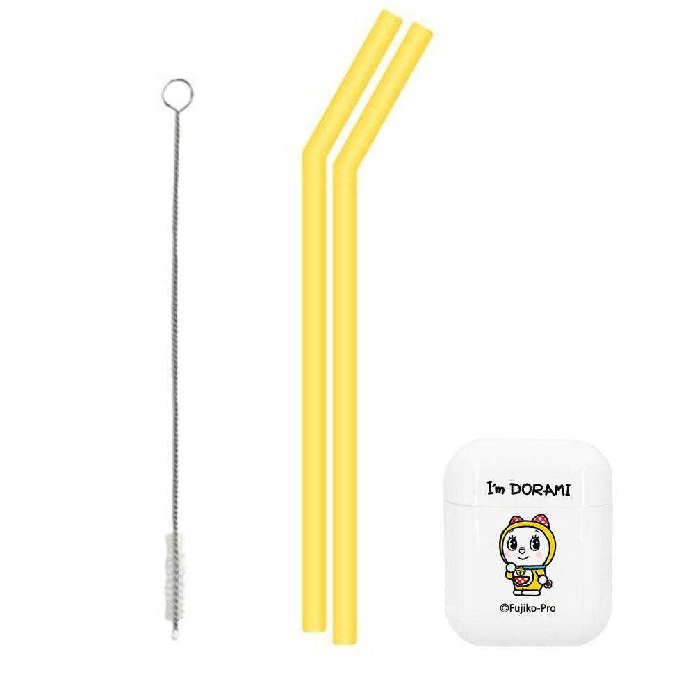 日本 Hashy - 便攜型矽膠吸管兩入組(附收納盒+清洗刷)-哆拉美 (直徑7mm*18.5cm)