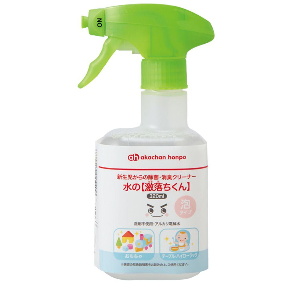 akachan honpo - 除菌除臭水的激落君濃密泡沫噴劑-320ml