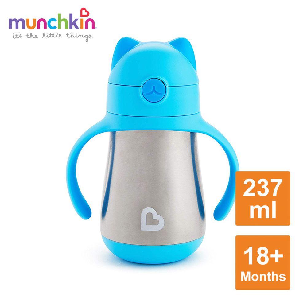 美國 munchkin - 喵喵不鏽鋼保溫吸管練習杯237ml-藍
