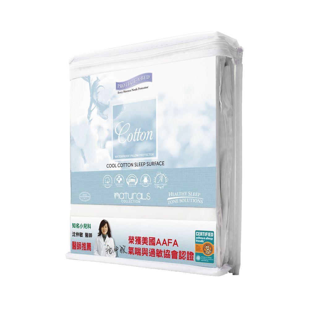 美國寢之堡 - Cotton柔棉全密封枕頭套 2 入-40*25cm