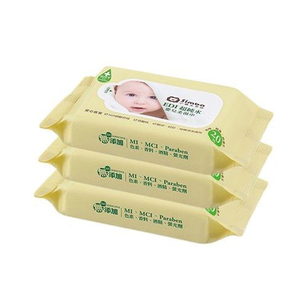 Simba 小獅王辛巴 - EDI超純水嬰兒柔濕巾組合包-20抽x3包/串