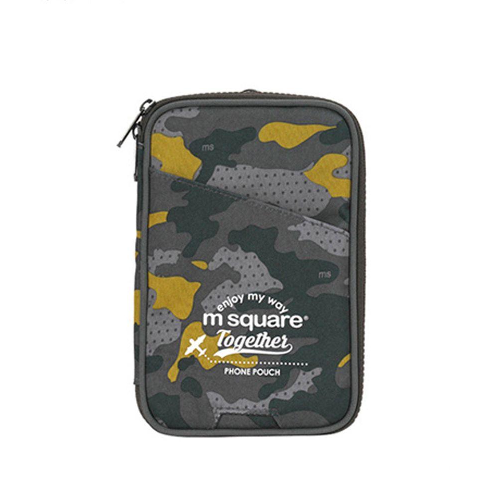 m square - 便攜手機充電收納包-迷彩灰 (12*2*19cm)