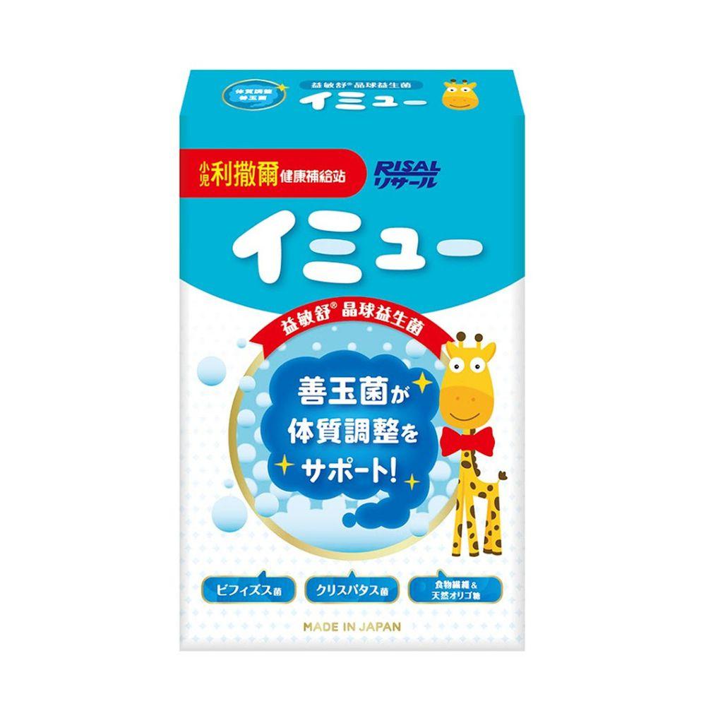 小兒利撒爾 - 益敏舒 晶球益生菌-7包/盒