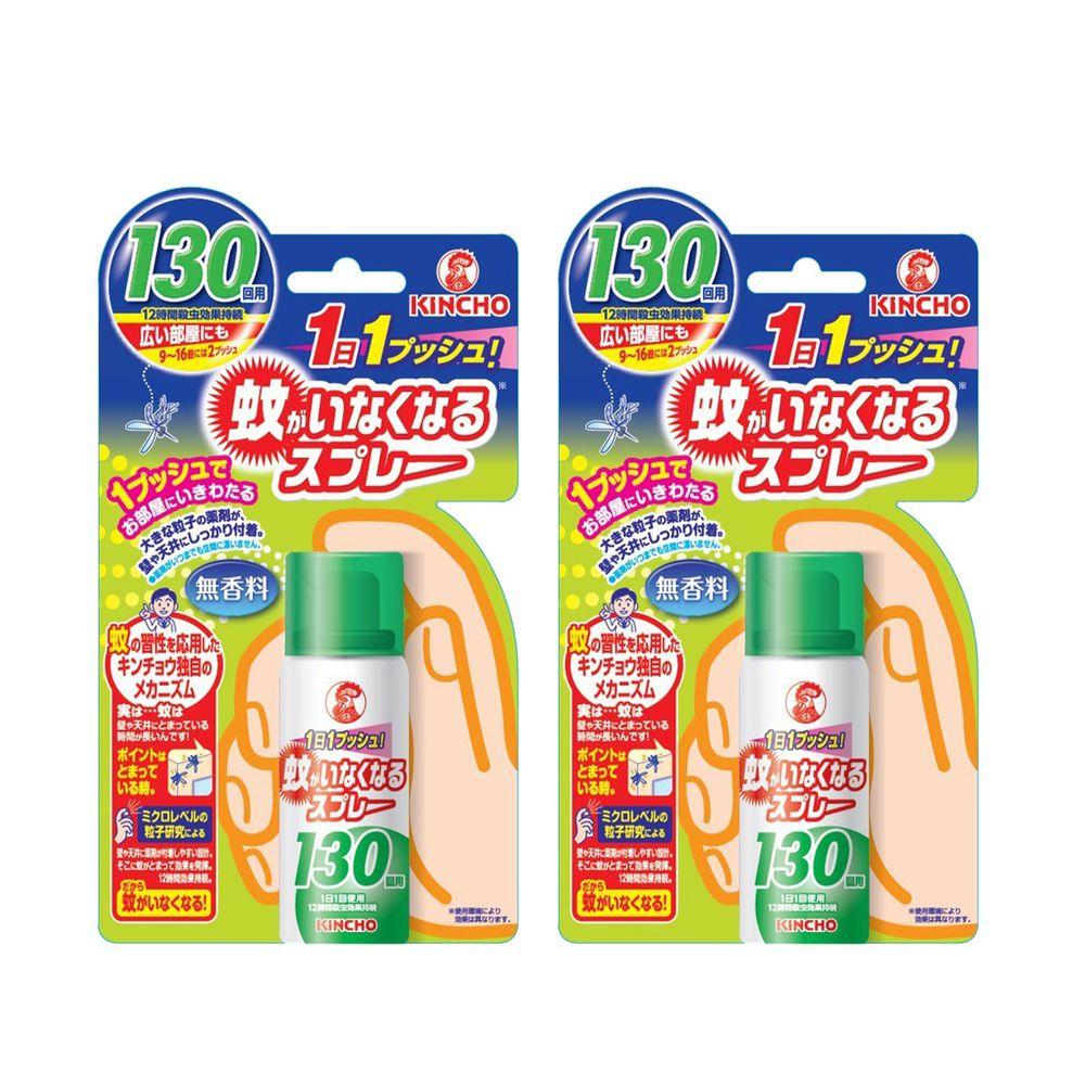 日本金鳥 KINCHO - 噴一下室內噴霧劑-130日無香料-65毫升*2入組