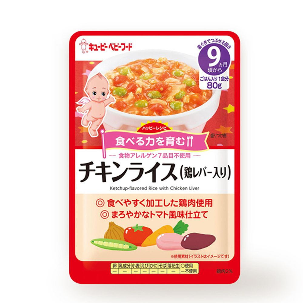 日本kewpie - HA-18蔬菜雞肝粥隨行包-80g