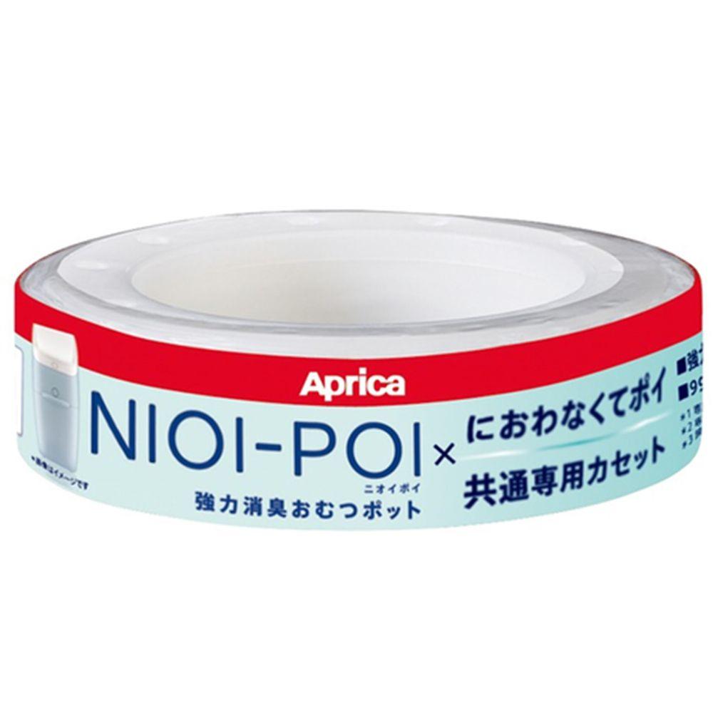 日本 Aprica - 尿布處理器專屬替換用膠捲-1入