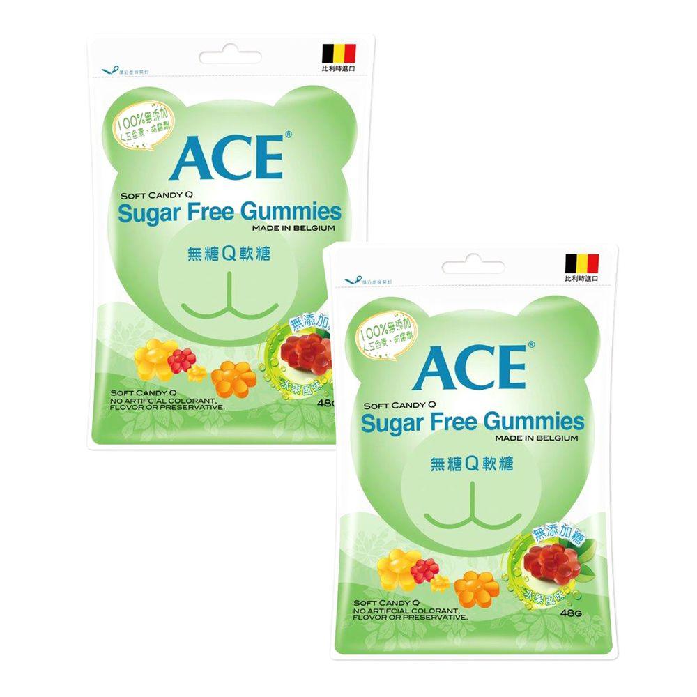 ACE - 無糖Q軟糖*2-48g/袋