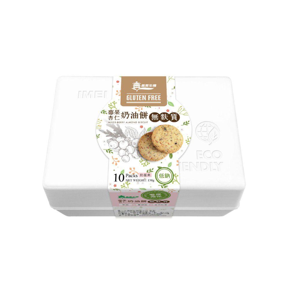 義美生機 - 莓果杏仁奶油餅(無麩質)-150g/盒