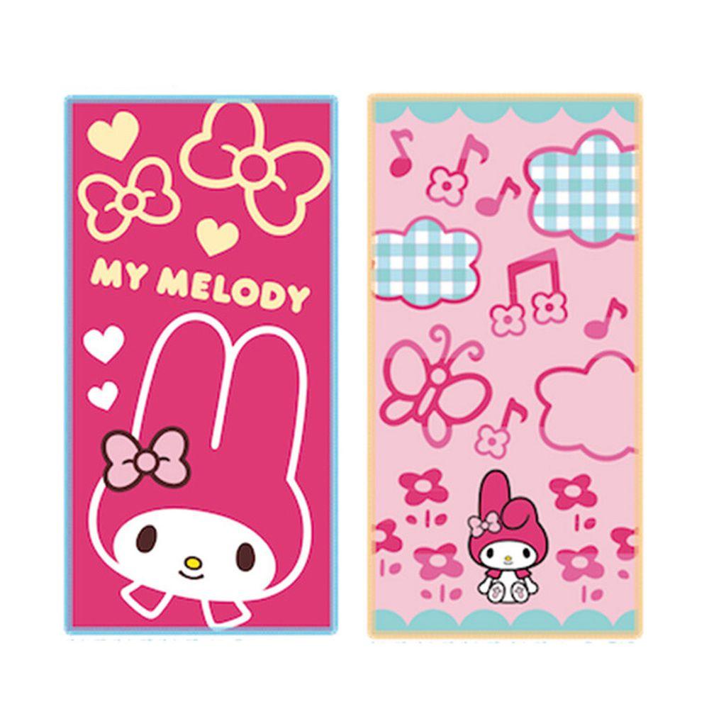 日本代購 - 長方形小手帕/毛巾兩入組-美樂蒂-桃粉 (10×20cm)