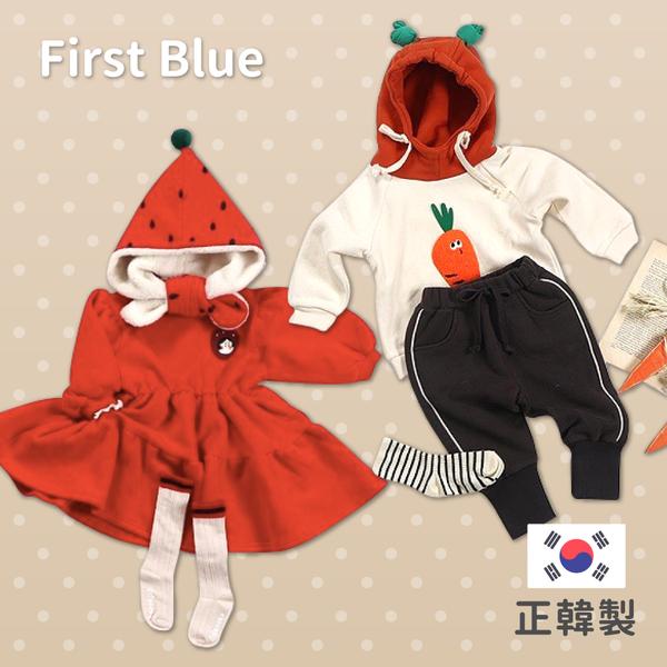 正韓 First Blue ♡ 新款百搭秋冬裝!男女寶休閒 x 浪漫上下著