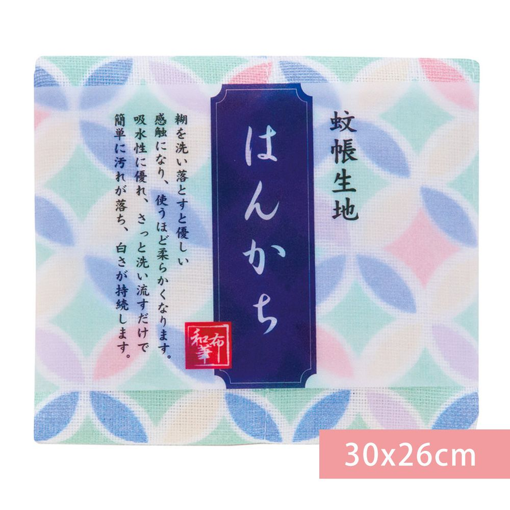 日本代購 - 【和布華】日本製奈良五重紗 手帕-七寶 (30x26cm)