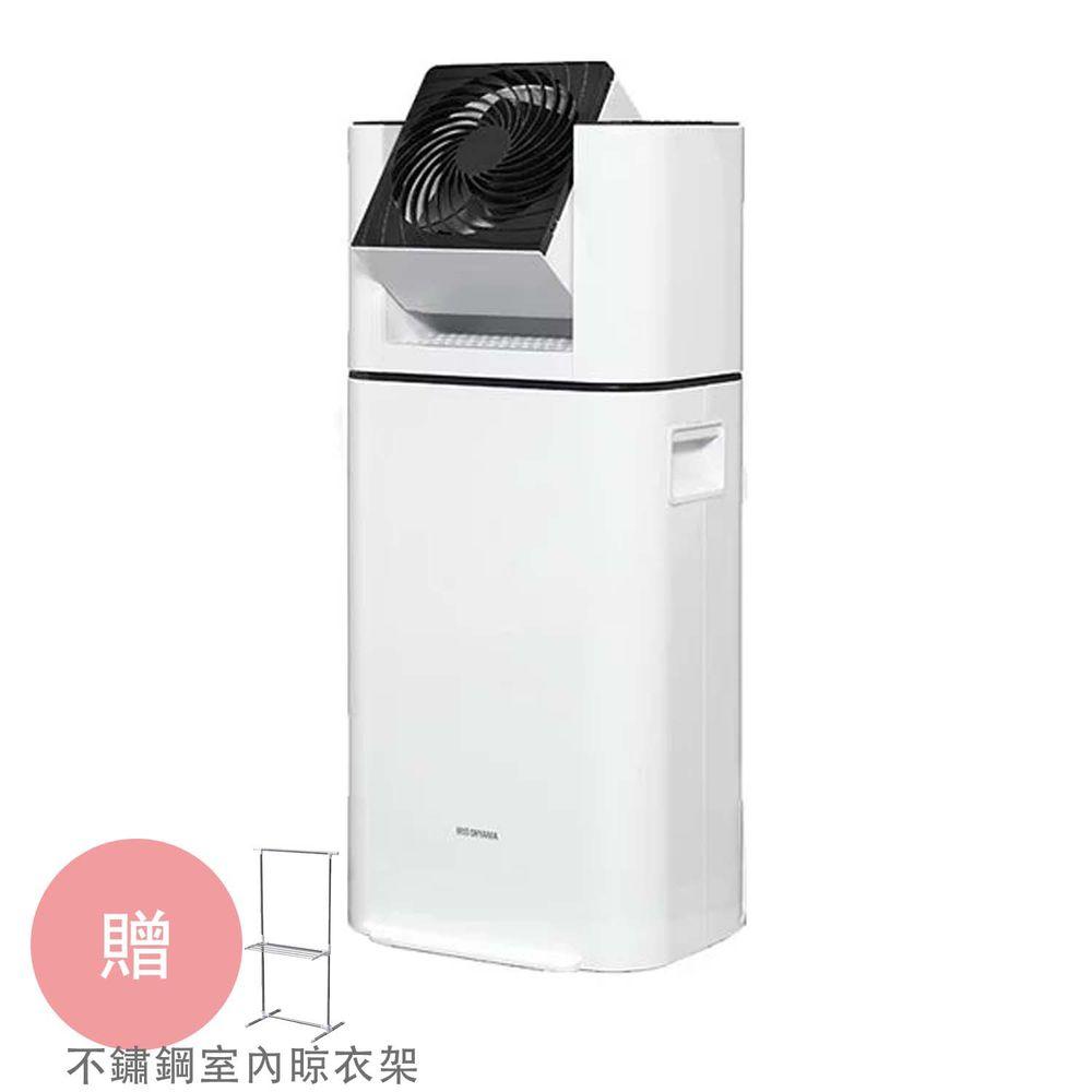 日本 IRIS OHYAMA - 衣物循環乾燥機超值組-送日本IRIS 不鏽鋼室內晾衣架 H-78SHN