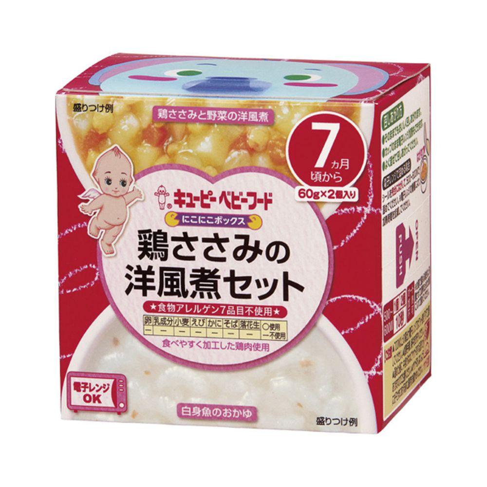 日本kewpie - NA-3寶寶便當-洋風野菜雞蓉+鱈魚粥-效期到:2021.7.14-120g