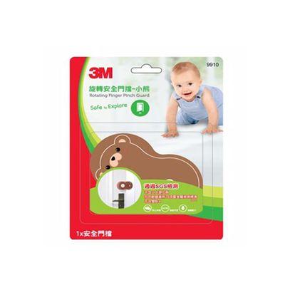兒童安全旋轉門檔/防夾器-小熊