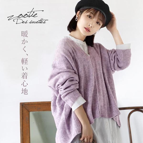 【日本Zootie】 質感百搭日系褲裝 ♡ 秋冬裝新上市