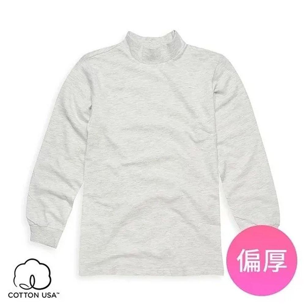 Annypepe - 兒童純棉毛圈立領衛生內衣-淺麻灰 (90-150cm)