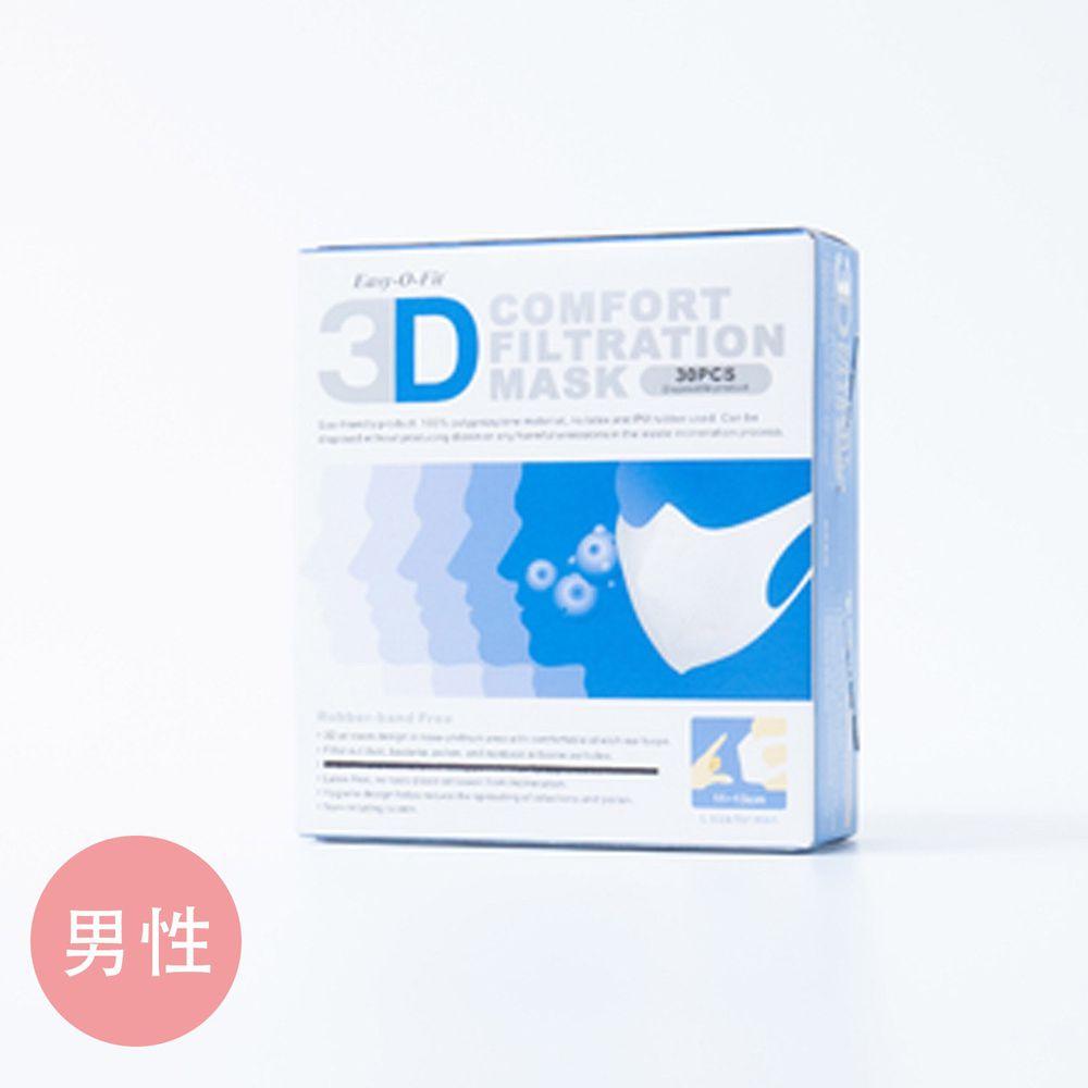 美國 Easy-O-Fit - 3D透氣3層拋棄式口罩 (L)-30片/盒