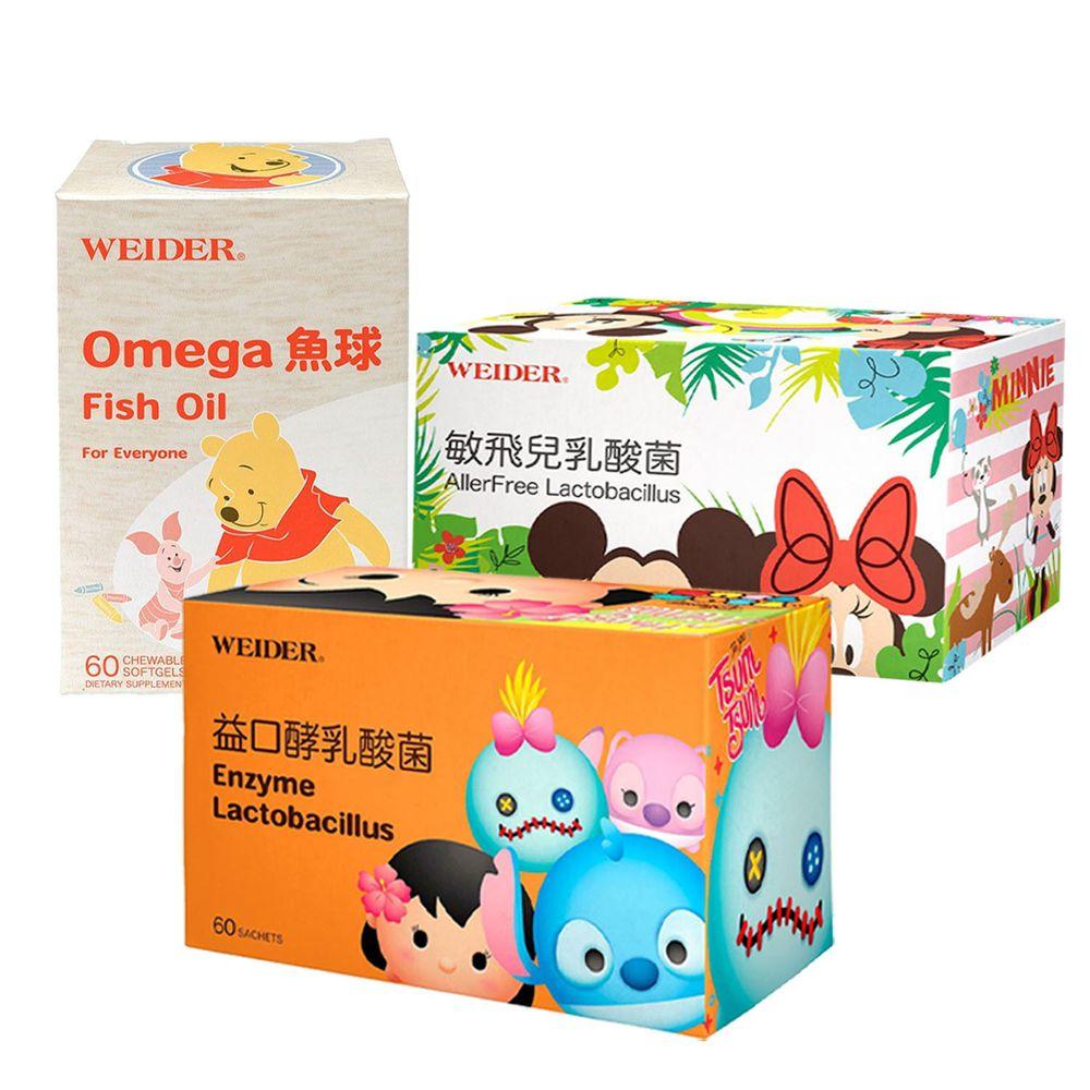 WEIDER 美國威德 - 敏飛兒乳酸菌-30包/盒*1+益口酵乳酸菌-60包/盒*1+Omega 魚球-60顆/瓶*1