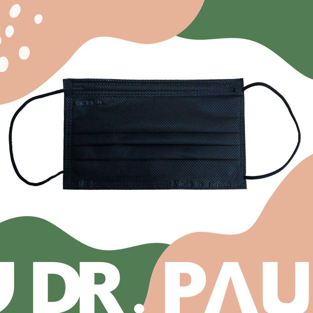 Dr. PAUL - 兒童三層醫用/雙鋼印/台灣製平面口罩(未滅菌)-時尚黑 (14.5*9cm)-50入/盒