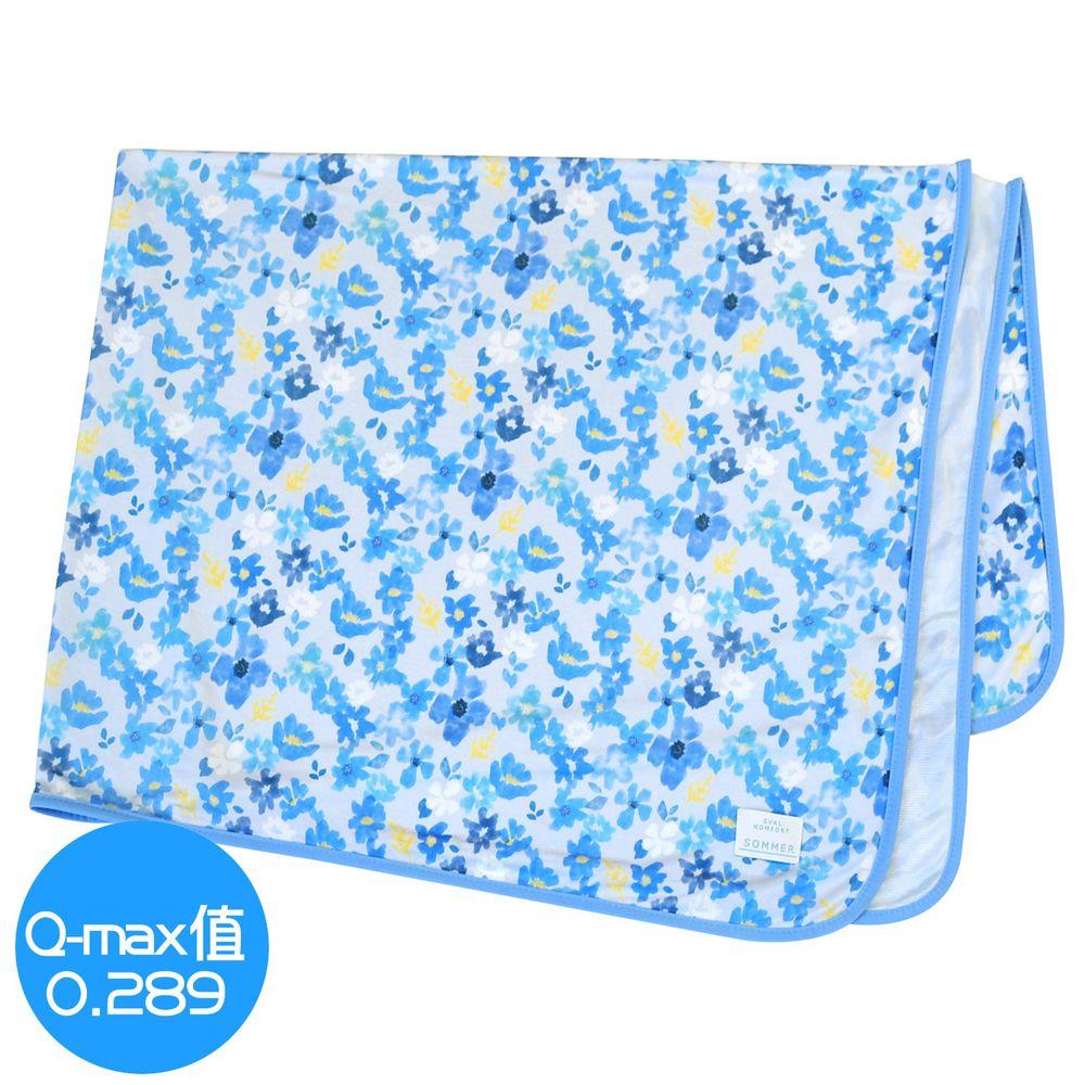 日本 DAIKAI - 接觸涼感毯-百花齊放-水藍 (140x100cm)