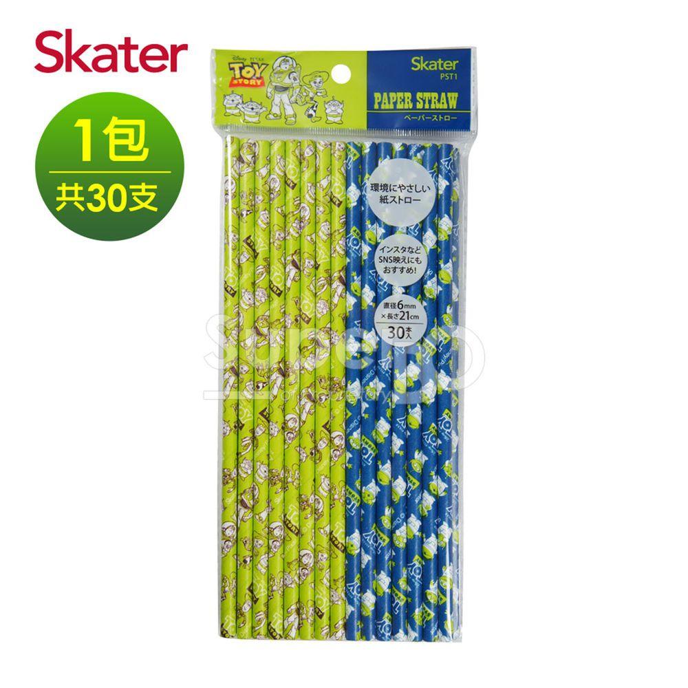 日本 SKATER - 環保紙吸管(6mm)-玩具總動員