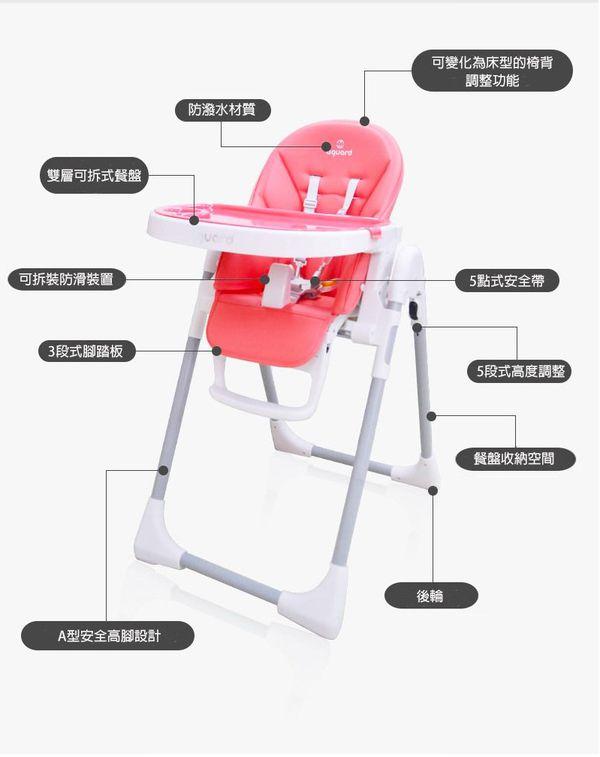 韓國 aguard TOSBY 幼童高腳椅