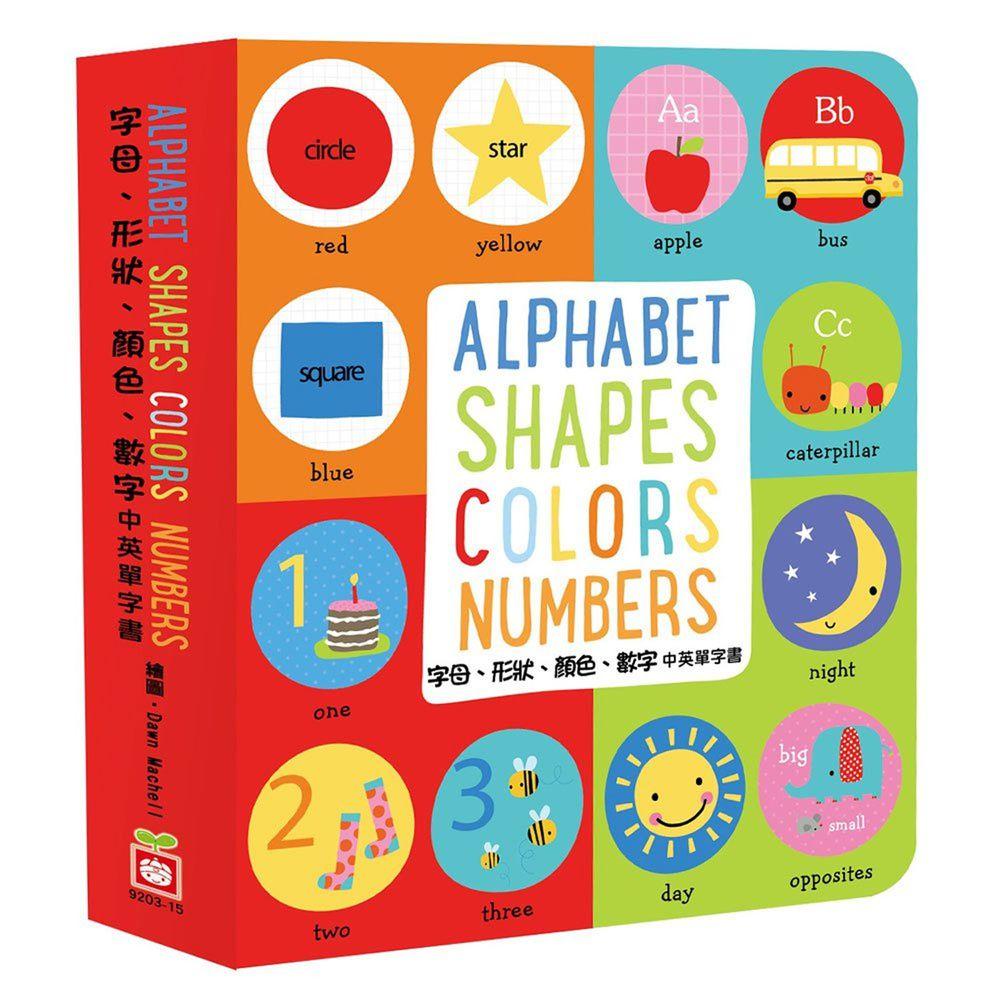 Alphabet、Shapes、Colors、Numbers【字母、形狀、顏色、數字中英單字書】